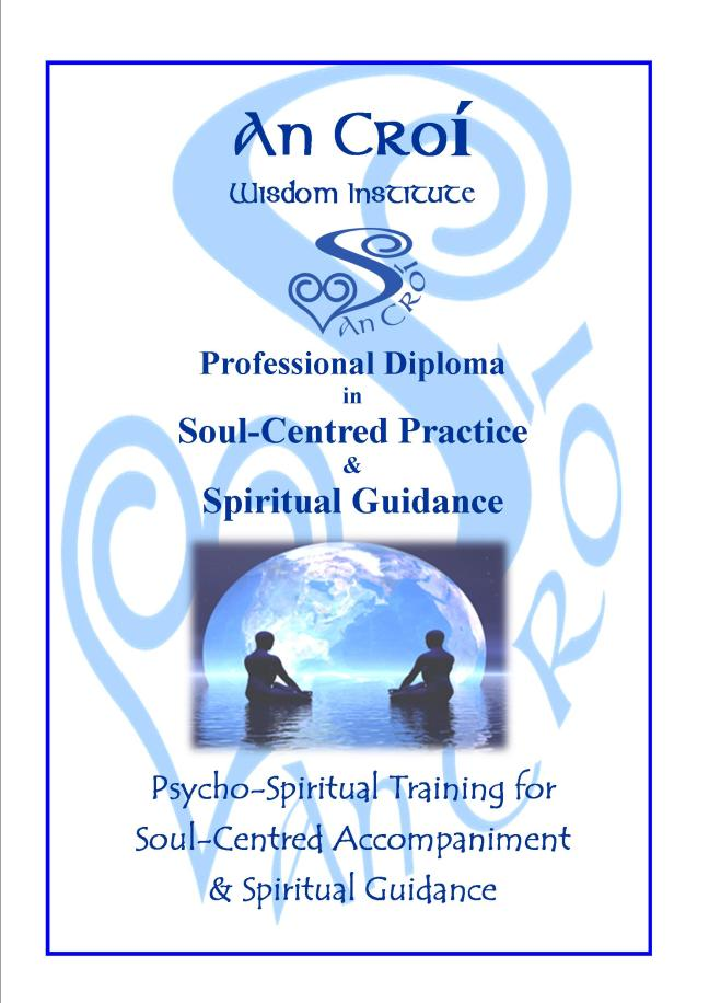 Soul Centred Practice brochure 2017 a