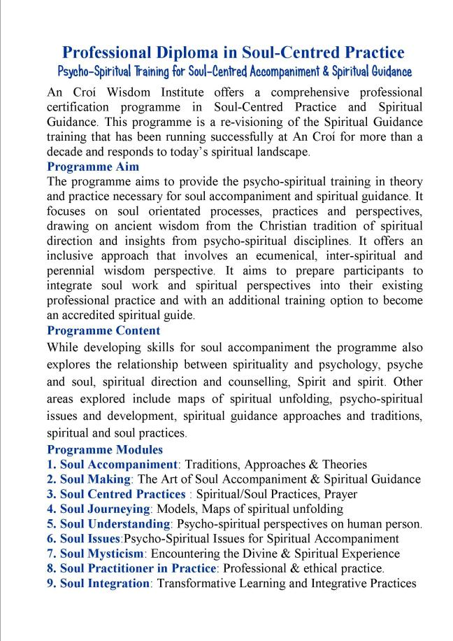 Soul Centred Practice brochure 2017 b